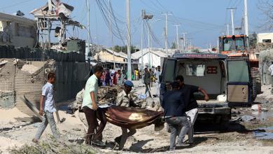 تفجير سيارة ملغومة أمام فندق ومطعم في العاصمة مقديشو