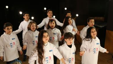 صورة اليونيسيف تُعيد إنتاج وتوزيع أغاني إلياس الرحباني للأطفال