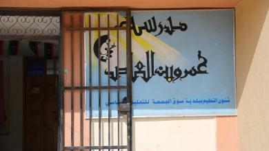 Photo of بلدية سوق الجمعة تعمل على صيانة مدارسها