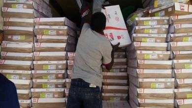 Photo of جهود لحماية المستهلك في غريان