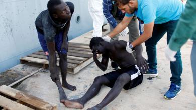 "Photo of ""أطباء بلا حدود"" تنتقد أوضاع المُهاجرين بليبيا"