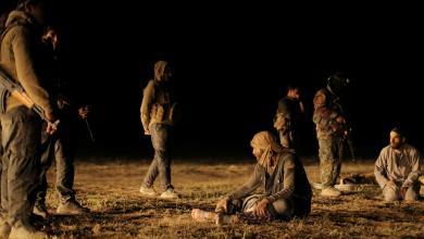 صورة ساعات تفصل العالم عن نهاية داعش