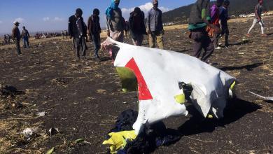 Photo of مقتل كامل رُكاب الطائرة الإثيوبية المنكوبة