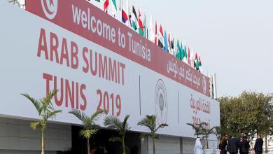 Photo of القمة العربية.. تأكيدات على وحدة ليبيا