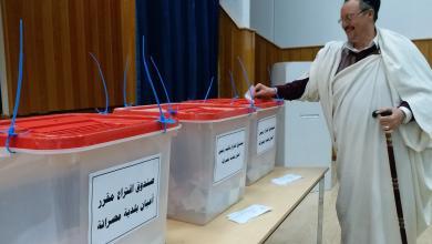 Photo of هيئة إدارة جديدة لمجلس أعيان مصراتة