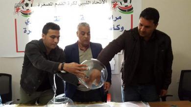 انطلاق كأس ليبيا للكرة المصغرة