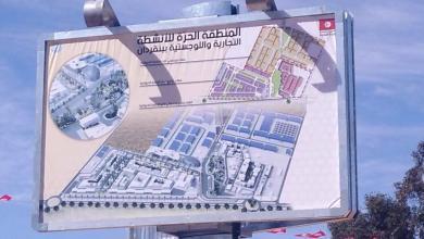 صورة تفاصيل المنطقة اللوجستية والتجارية في بن قردان