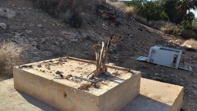 Photo of تعرُض معدات مكتب اتصالات بني وليد للتخريب