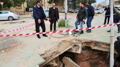 Photo of انهيار مُفاجئ بأحد شوارع بنغازي.. وتحرك لمعالجته