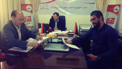 اللجنة الفرعية لإنتخاب المجلس البلدي صبراتة