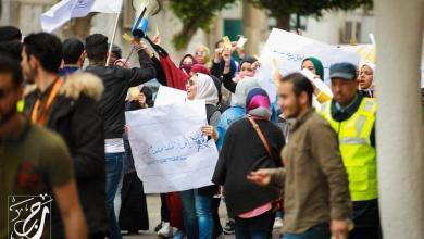 صورة المنهج المفقود في ليبيا يكتبه طلبة الجامعات والمعاهد