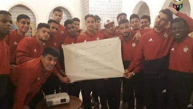 Photo of رسالة دعم من لاعبي المنتخب الأولمبي للمنتخب الأول