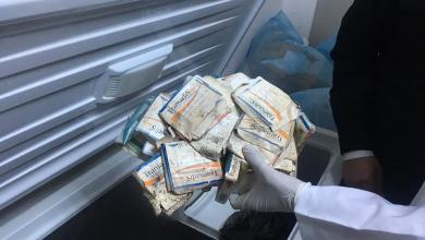 ضبط مُخالفات خطيرة بمركز طبي - طرابلس