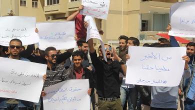 احتجاجات الطلبة امتدت لأغلب المدن الليبية- الصورة: اتحاد طلبة كلية الزراعة- جامعة مصراتة