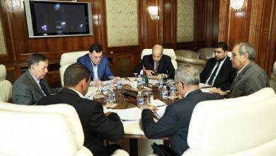 Photo of السراج يبحث أوضاع المؤسسة الليبية للاستثمار