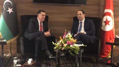 لقاء رئيس الوزراء التونسي يوسف الشاهد ورئيس المجلس الرئاسي فائز السراج