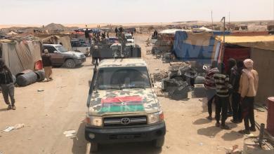 Photo of الجيش يُطهّر مناجم ذهب قرب حدود تشاد