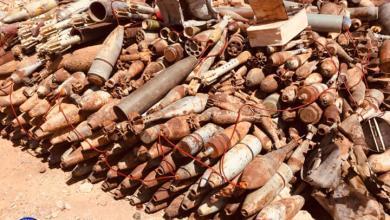 صورة إتلاف 45 طن من مخلفات الحرب في غريان
