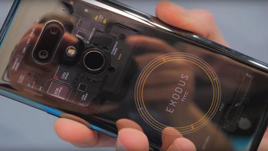 صورة HTCتستعد لإطلاق هاتف للعملات الرقمية