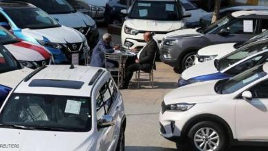 """صورة """"خليها تصدي"""".. حملة مصرية تتصدى لغلاء السيارات"""