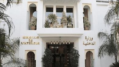 صورة المغرب تُفكك خلية إرهابية على صلة بداعش ليبيا
