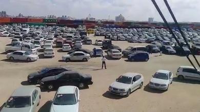 Photo of وصول أكثر من 2000 سيارة إلى ميناء بنغازي