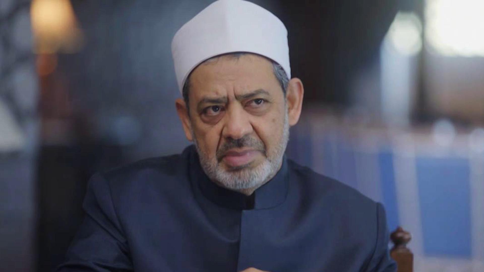 شيخ الأزهر الشريف الدكتور أحمد الطيب