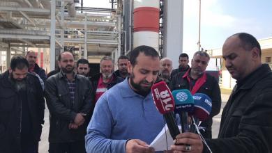 """موظفو محطة كهرباء الزاوية في وقفة احتجاجية لإدانة مقتل """"العكروت"""""""