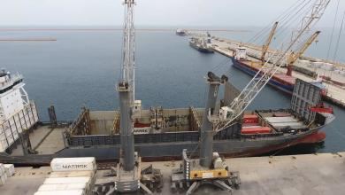 Photo of شركات عالمية تُغازل الموانئ الليبية