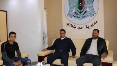 Photo of أمن بنغازي والمرج يسعيان لتعزيز التعاون المشترك