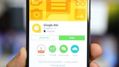 """Photo of غوغل تُطلق رصاصة الرحمة على تطبيق """"ألو"""""""