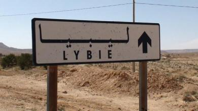 "Photo of رسميا: ""تشاد"" تغلق حدودها مع ""ليبيا"""