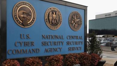 Photo of جديد NSA.. برنامج خارق لكشف أخطر الفيروسات