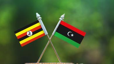 صورة تحرّك ليبي للتصرف بأصول في أوغندا