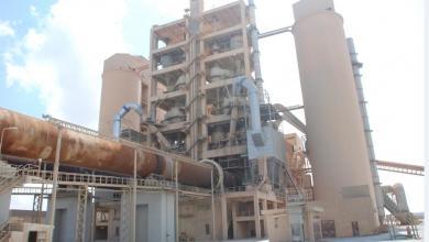 مصنع الهواري للأسمنت - بنغازي ارشيفية