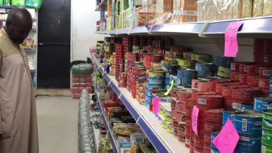 """صورة أزمة غذائية """"عابرة للقارات"""".. وليبيا بين أكبر المتضررين"""
