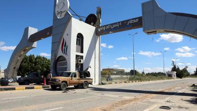 مطار طرابلس الدولي - ارشيفية