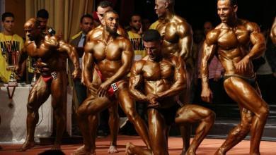 الاتحاد الليبي لرياضة كمال الأجسام
