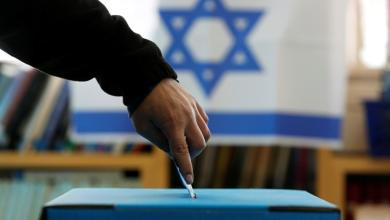 "Photo of ""لا حسم"" في الانتخابات الإسرائيلية.. ونتنياهو يعاني"