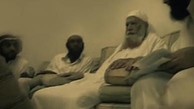 """Photo of غرايسس: توسّع مُخيف لنفوذ """"التيار المدخلي"""" في ليبيا"""