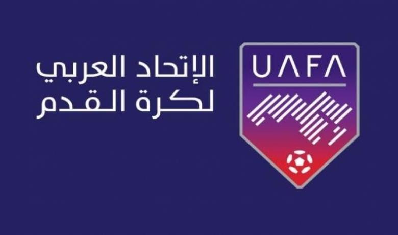 الجمعية العمومية للاتحاد العربي لكرة القدم
