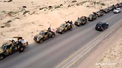 الجيش الوطني - ليبيا