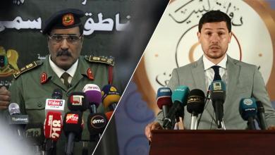 Photo of الوفاق تتهم الجيش بالتمثيل بالجثث.. والمسماري يرد