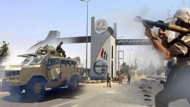تطورات مطار طرابلس