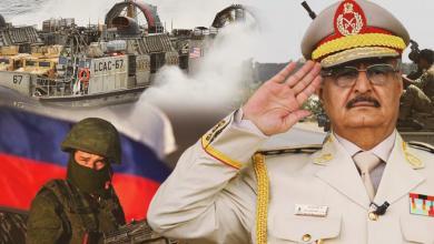 حفتر - أميركا - روسيا
