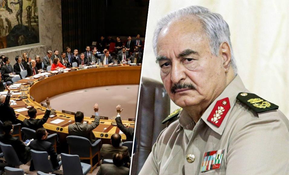 خليفة حفتر - مجلس الأمن