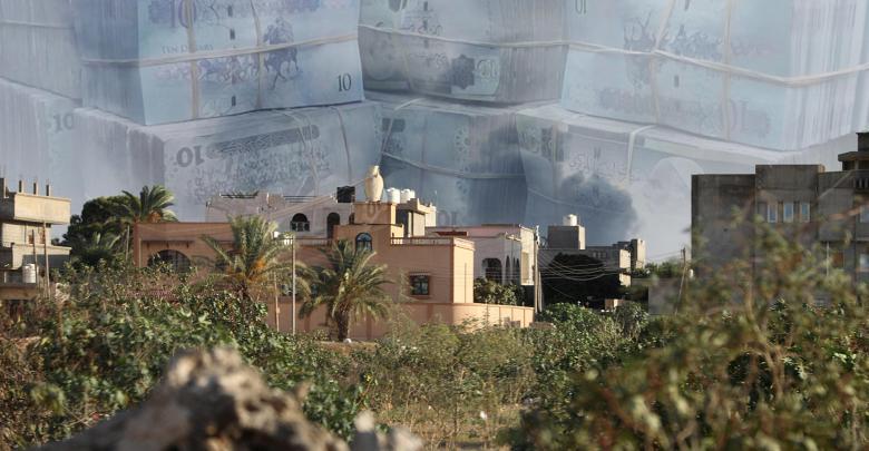 دينار ليبيا - اشتباكات طرابلس