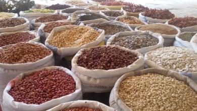 """Photo of """"سوق البقوليات"""".. مخرج لتفادي أزمة الغلاء"""