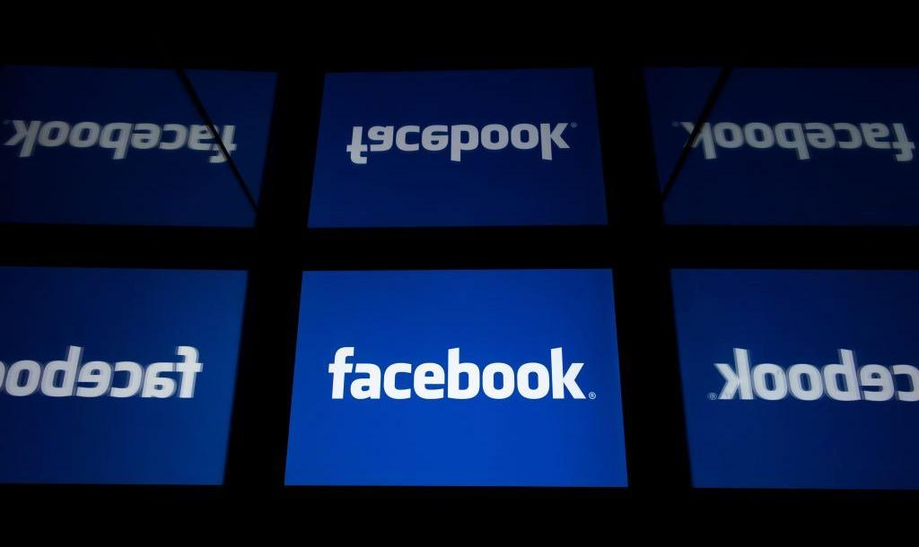 شركة فيسبوك