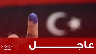 """Photo of """"المؤقتة"""" تشكل لجنة مركزية للانتخابات البلدية"""